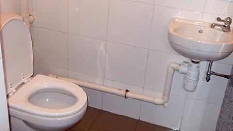 【武漢肺炎】正確使用漂白水消毒家居!家具/地板/浴室/排水口清潔方法