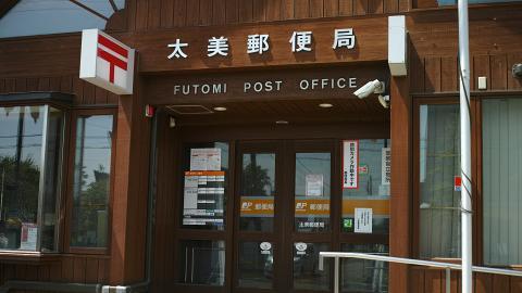 【網購口罩】買口罩注意!國際郵件急增 日本郵便局宣佈寄往中港澳郵件延遲