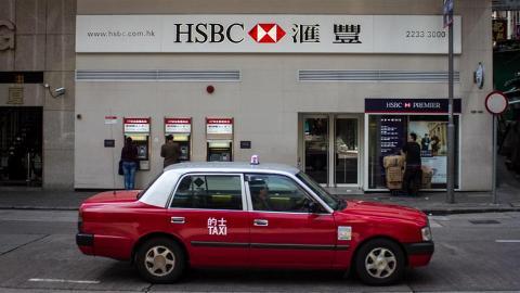【新冠肺炎】滙豐銀行宣布旗下24間分行2月3日起暫停服務!受影響分行地址一覽