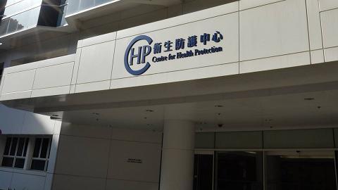 衞生署最新新冠肺炎疫情/香港確診人數 高危地區/患者乘搭飛機高鐵航班一覽