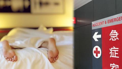 【新冠肺炎】香港出現首宗武漢肺炎死亡個案 居黃埔男患者宣布不治