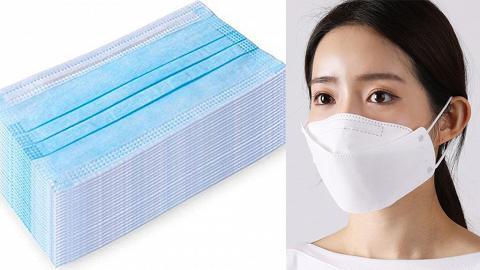 【派口罩】香港免費派口罩地點/時間一覽!最新各區領取防疫用品安排詳情