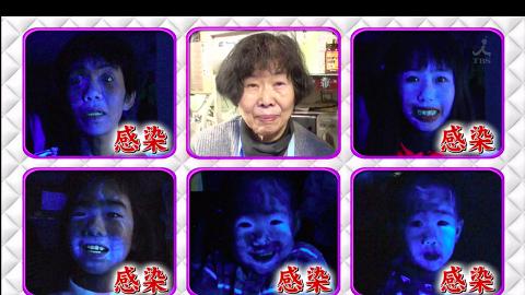 日本節目模擬病毒傳播 一家七口僅嫲嫲沒受感染 專家指出1個原因令她避開病毒