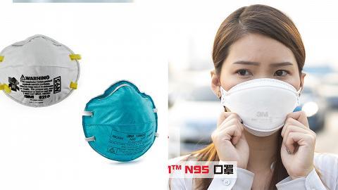 【買口罩】3M公司指N95防塵口罩可擋95%有害微粒 7大3M口罩型號標準比較一覽