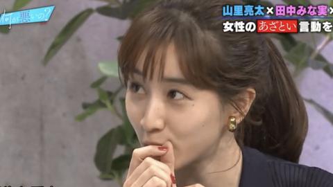 日本女主播經驗豐富教你如何冧仔 只需4招就能收服心儀對象