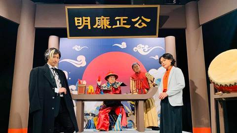《頭條新聞》新一輯回歸情人節開播!王喜、王宗堯驚喜現身特別加盟節目