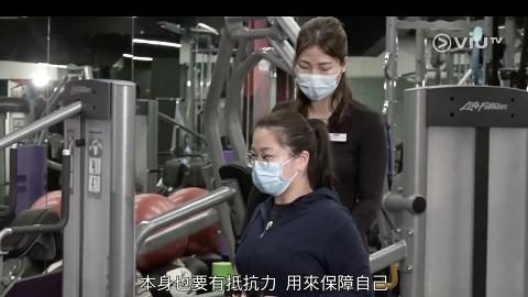 【武漢肺炎】戴住口罩做運動會比較安全? 醫生提醒切忌突然進行高強度訓練