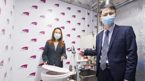 【新冠肺炎】廁所防疫單靠蓋廁板沖廁仲未夠 城大專家團隊教你正確如廁8件事