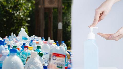 【新冠肺炎】膠樽裝消毒酒精或出毒氣!專家教你揀出安全塑膠容器