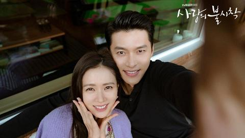 《愛的迫降》大結局收視率創tvN新高超越《鬼怪》! 盤點劇中6大看點