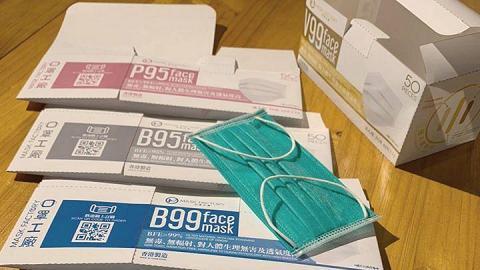 本地口罩工廠已完成90%測試 香港製造口罩即將試產
