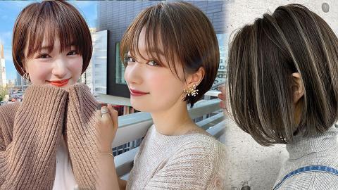 【髮型2020】日本髮型師公開短髮變靚要訣 3大方法令造型畫龍點晴零死角