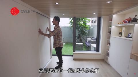 兩人住219呎 客廳5步行完 花園佔全屋三分之一要加建閣樓 網民:寧願要多間房