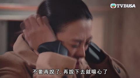 【法證先鋒IV】陳煒揭好姊妹康華搭上男友鄭子誠 決定原諒與否之際引情侶討論