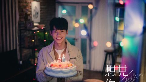 許光漢憑《想見你》榮升國民男友!細數10個顏值、演技兼備的90後台灣小鮮肉