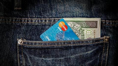 【研究】愛亂使錢跟鈔票面額有關 心理學家:銀包只放大鈔有助降低消費意慾