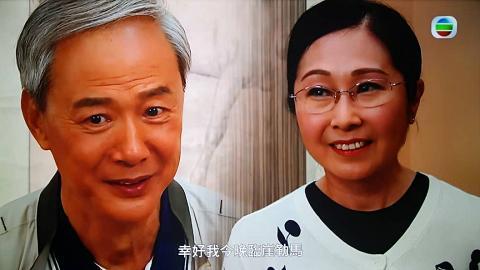 【開心速遞】59歲譚何容儀少女照曝光 吳香倫曾是歌手11歲已登台獻唱