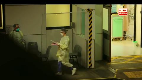 《鏗鏘集》紀錄東區醫院前線抗疫 醫生堅持留宿醫院:夢見同事受感染而驚醒