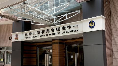東華三院設香港口罩生產線 最高月產220萬個醫療級口罩