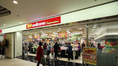 惠康超級市場推出優先購物新措拖!指定時段長者/孕婦/殘疾人士可優先結帳