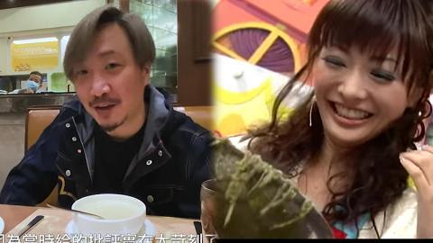 鄭中基重提《美女廚房》不為人知的事 曾搞喊日本女藝人 11年後道歉