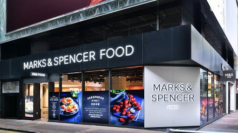 馬莎百貨宣布全港分店暫停營業 馬莎員工確診新冠肺炎 曾於4間分店工作