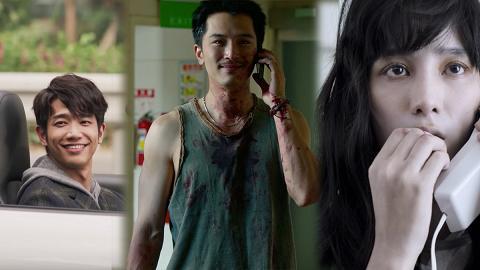 8大Netflix人氣台灣戲劇推介!罪夢者/你的孩子不是你的孩子/驚悚劇場題材多元
