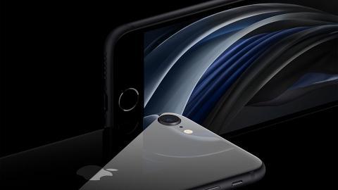 【iPhone SE】Apple2020全新iPhone SE第2代登場 Touch ID回歸!預訂日期+售價