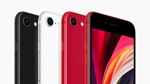 iPhone SE 2020 VS iPhone 11比較懶人包!規格/價錢/電池容量/顏色分別對比