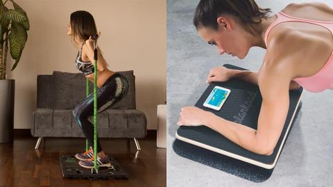 5大家居運動小型健身用品推介!智能PLANK PAD/健身手套/深蹲機/可攜式健身房