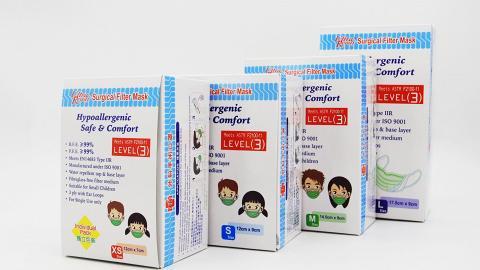 消委會推介「理的口罩」宣布設香港生產線 預計5月試產、稍後公布發售詳情