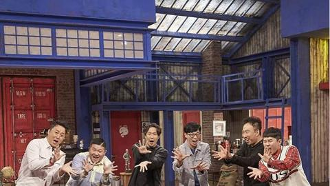 【韓流】資深韓迷必定追過的真人騷! 細數8個經典韓國綜藝節目