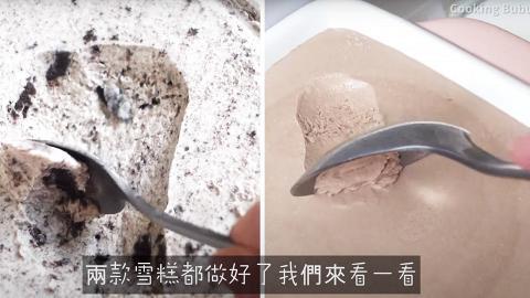 家中自製懶人版阿華田/oreo味雪糕 材料超簡單 無雪糕機都整到!(內附食譜)