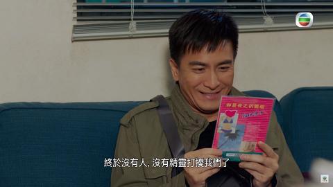 【降魔的2.0】馬國明劇中除剩孖煙囪睇鹹片!AV女主角原來由TVB自家藝員出演