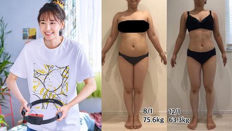【Switch遊戲】《健身環大冒險》又一成功減肥實證!媽媽級玩家9個月勁減44磅