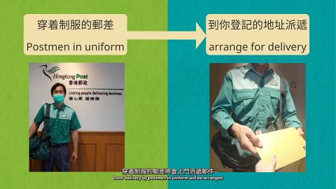 【派口罩】政府可重用口罩CuMask 5月11日起派遞 香港郵政公布4大取件安排