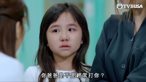 【降魔的2.0】巧兒遭虐待致死仍為父母求情 TVB御用喊包黃雪兒獲讚演技出色