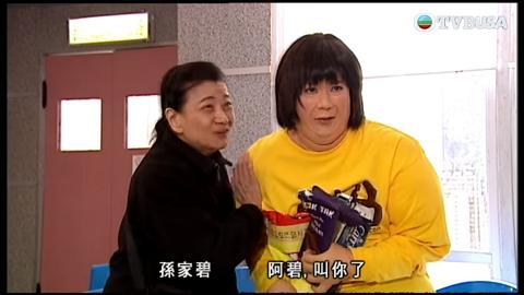【仁心解碼】楊秀惠演200磅肥妹冇人認得出 剖白初入行時盲目減肥辛酸史