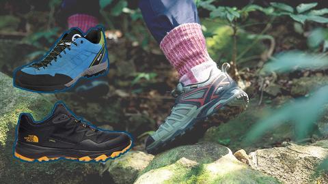【消委會】10大行山鞋防水評測比較 The North Face/Salomon/Adidas/Meindl