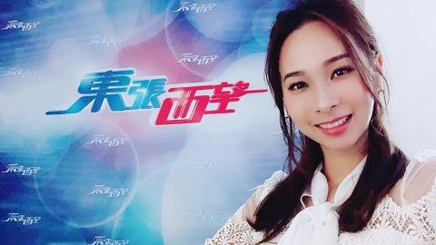 《東張西望》女主持李旻芳睡眼惺忪拍片公開素顏 獲網友大讚:唔化妝仲靚wor