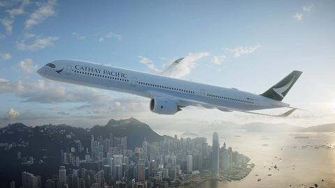 國泰航空6月9日宣布短暫停牌!390億資本重組計劃 政府注資供股救亡