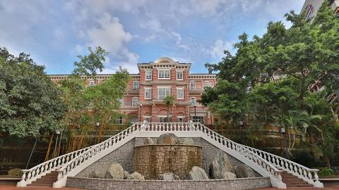 最新QS世界大學排名出爐!香港4所大學入50強 多間大學排名上升創近年新高