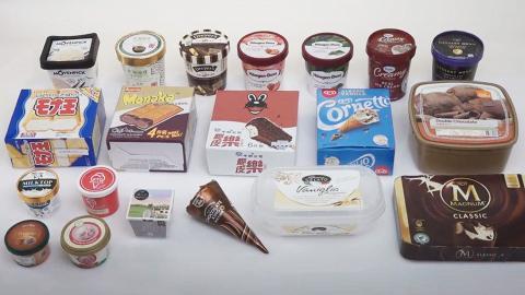 【消委會】消委會最新檢測市面29款雪榚 2款連鎖品牌雪糕驗出含菌量超標