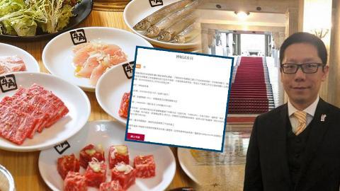 牛角老闆刊登招聘合約「神秘試食員」月薪4000元工作僅約4小時