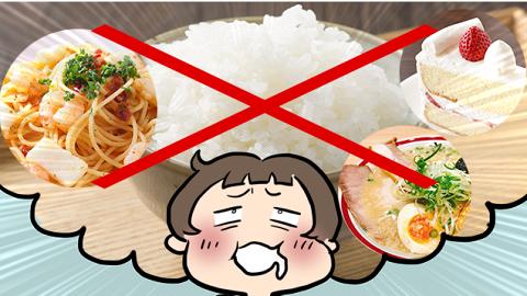 日本過萬網民票選10大「最有效減肥方法」 斷食法/腹式呼吸/肌肉訓練