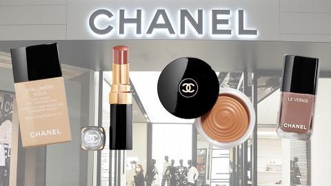 美國Chanel最高銷量化妝品公開 唇妝類佔4位!眼線筆/粉底液/睫毛膏上榜