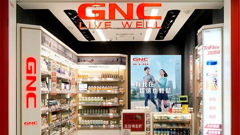 美國保健品牌GNC宣佈破產 計劃關閉旗下1200間門市 出售公司