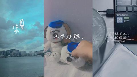 【Instagram技巧】30款手寫文字IG限時動態濾鏡 簡約清新風格加心情/天氣/日常