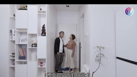 280呎單位兩房變一房空間更實用 白色簡約裝修顯生活品味惟有一個地方美中不足