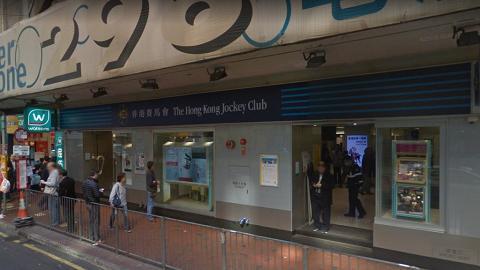 消息指香港賽馬會取消六合彩攪珠活動 7月中不再舉行首場攪珠